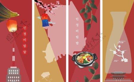 韩国隔断屏风元素图片