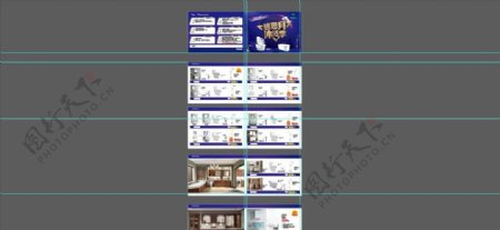 活动画册设计图片