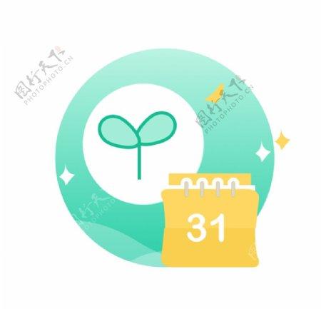 日历icon图片
