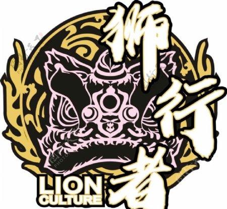 舞狮logo狮头商标醒狮队图片