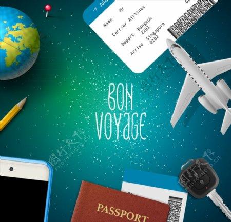 商务旅行元素图片