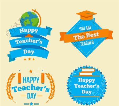 色教师节祝福标签图片
