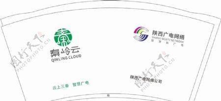 陕西广电网络纸杯平面图图片