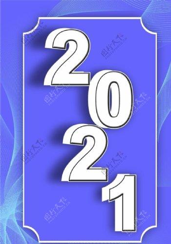 科技感2021图片