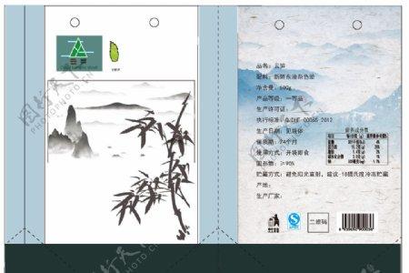 竹笋包装设计图片