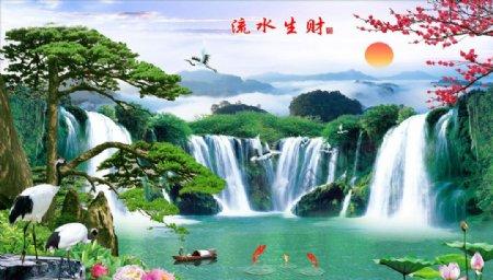 流水生财瀑布迎客松背景墙图片