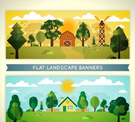 农场风景矢量图图片