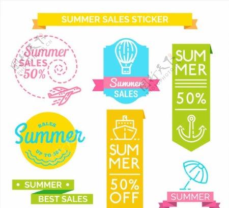 夏季销售贴纸图片