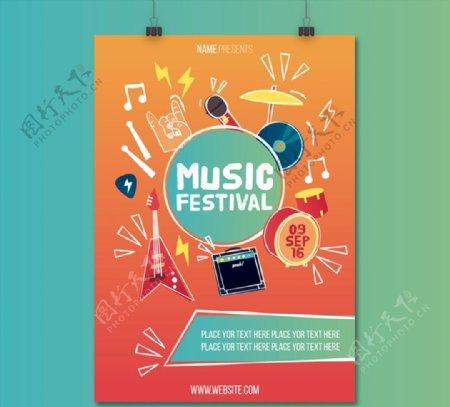 乐器音乐节海报图片