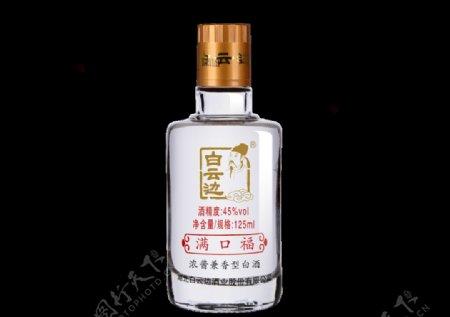 白云边满口福酒图片