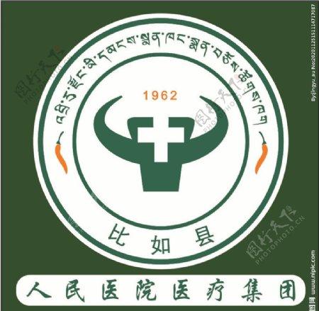 人民医院医疗集团图片