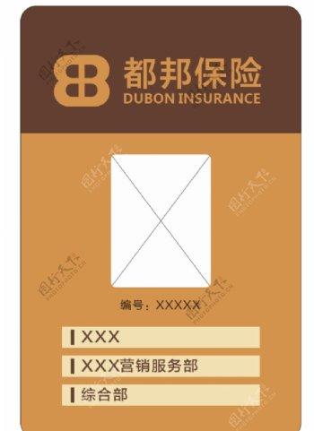 棕色名片卡片图片