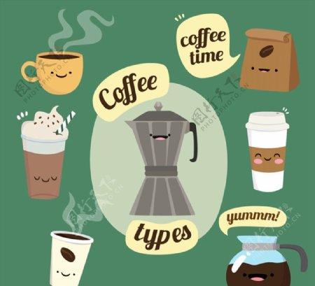 可爱表情咖啡图片