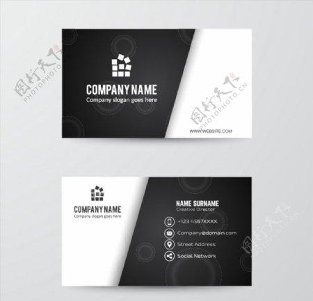 商务名片卡片图片