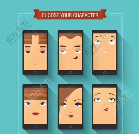 手机内人物头像图片