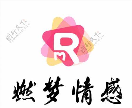 燃梦情感logo图片