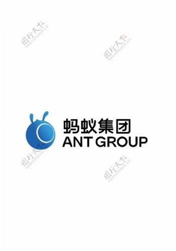 蚂蚁集团logo标志图片