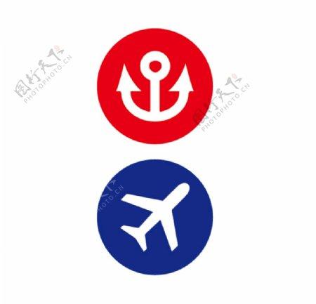 港口机场图标图片