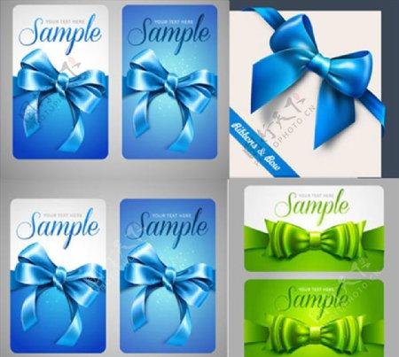 蓝绿色蝴蝶结矢量素材图片