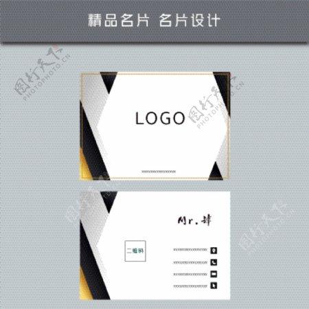 名片模板名片设计图片