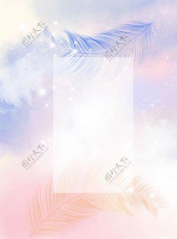 创意空白海报背景设计图片
