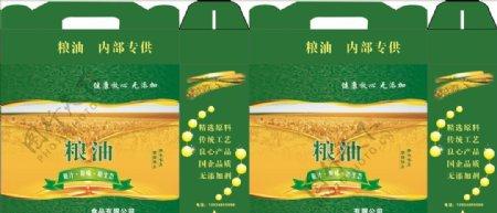 粮油包装盒礼盒图片