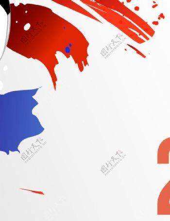 俄罗斯世界杯设计图片