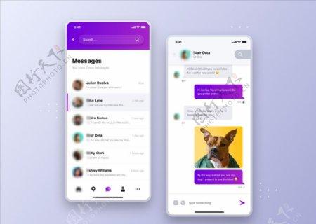 xd信息紫色UI设计搜索页聊天图片