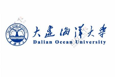 大连海洋大学标志图片