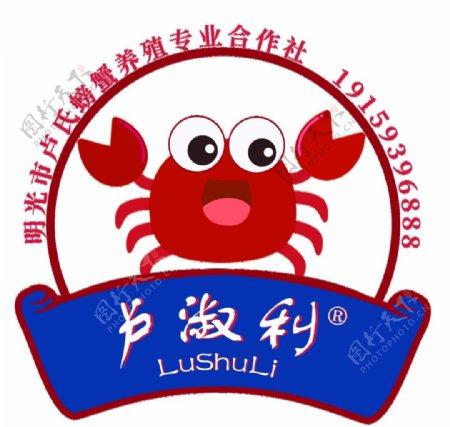 水产品牌LOGO图片