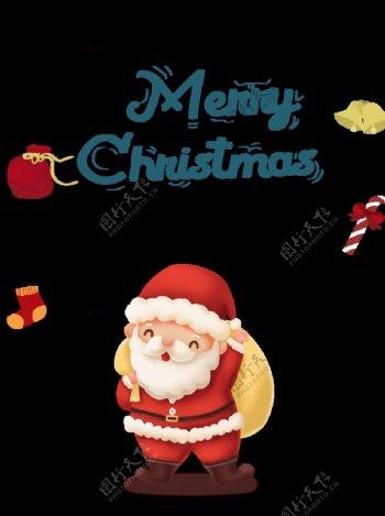 圣诞老人卡通漫画手绘l图片