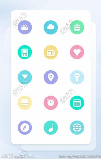 糖果色面性手机应用icon图标图片