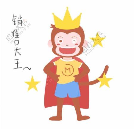 带皇冠的猴子销售大王图片