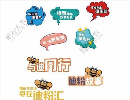 手牌蜜蜂图片