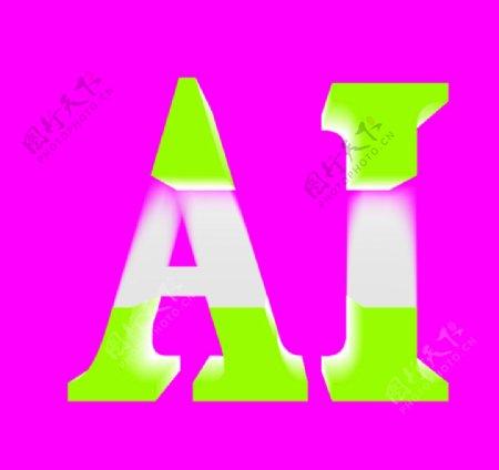 AI立体字图片