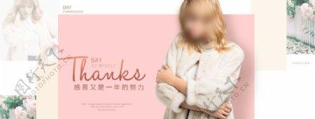 女装首页海报设计图片