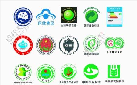 环保标识图片