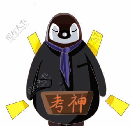 手绘卡通企鹅图片