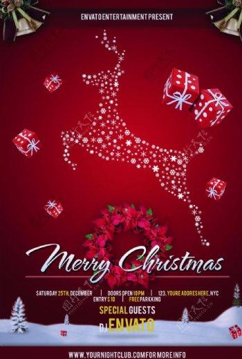 圣诞背景礼物海报图片