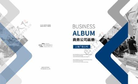 公司企业商务画册封面图片