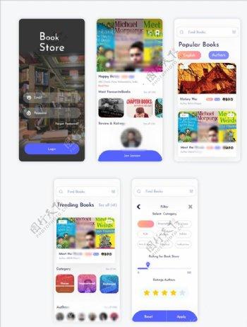 xd书店蓝色UI设计登录页首页图片