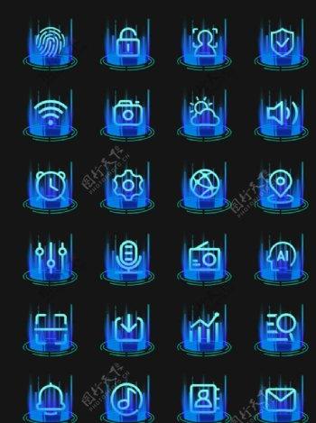 蓝色渐变科技感手机通用矢量图标图片