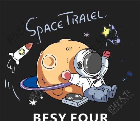 宇宙太空人卡通矢量图图片