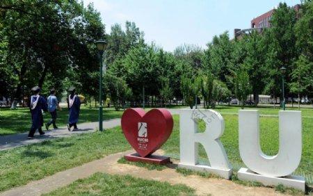 中国人民大学校园图片