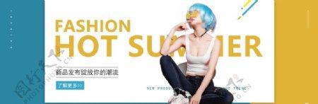 女装海报banner图片