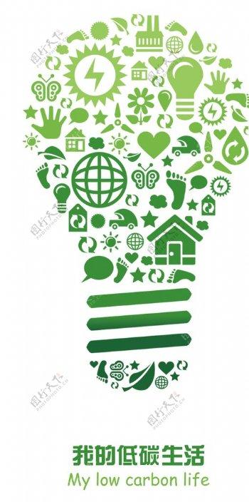 绿色创新灯泡图片