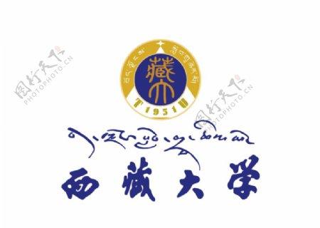 西藏大学标志校徽LOGO图片