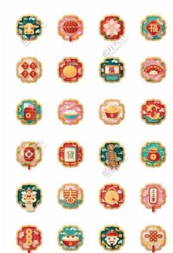 中式牛年图标图片
