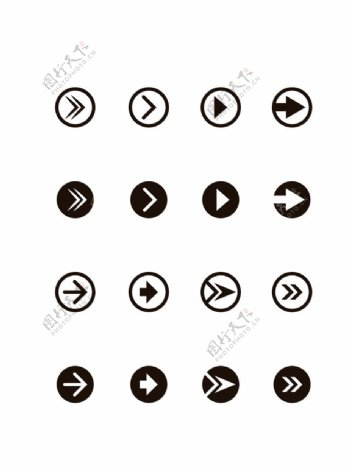 各种剪头符号图片