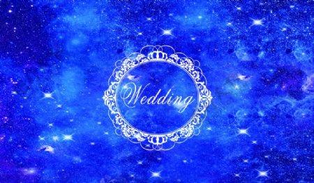 婚礼背景星空背景蓝色背景图片
